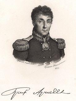 Граф Аракчеев, с автографом.