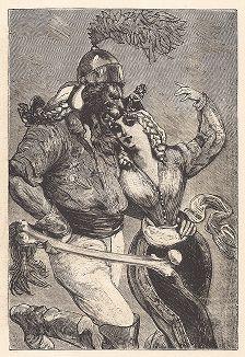 """Двадцатый лист серии """"Бельфорский лев"""" Макса Эрнста, входящей в роман-коллаж """"Une Semaine de bonté"""" (Неделя доброты), 1934 год."""