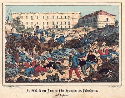 Франко-прусская война 1870-71 гг. Ужасающие разрушения после взрыва арсенала города Лаон 9 сентября 1870 г. Редкая немецкая литография