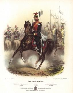 Офицер прусских гвардейских уланов в униформе образца 1870-х гг. Preussens Heer. Берлин, 1876