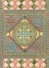 Мозаичный пол в романском стиле от Pool & Sons, украшающий кафедральный собор города Чичестер. В XX веке витражи для этого собора создал Марк Шагал (Каталог Всемирной выставки в Лондоне. 1862 год. Том 1. Лист 34)