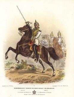Прусские кирасиры полка императора Николая I в униформе образца 1870-х гг. Preussens Heer. Берлин, 1876
