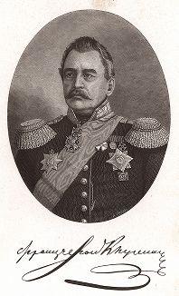 Франц фон Клугенау (полное имя Франц Карлович Клюки-фон-Клугенау). Портрет с автографом.