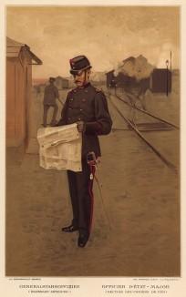 Офицер отдела железных дорог Генерального штаба швейцарской армии (из альбома хромолитографий L' Armée Suisse... Цюрих. 1894 год)