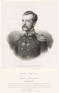 Алексей Степанович Шумов