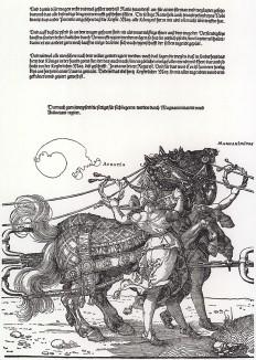 Большая Триумфальная колесница императора Максимилиана I, придуманная, нарисованная и напечатанная Альбрехтом Дюрером (часть 4)