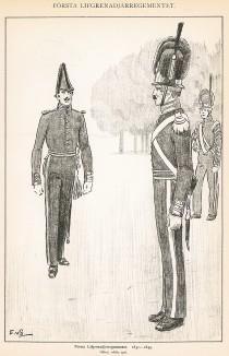 Офицер и солдат первого гренадерского полка шведской лейб-гвардии в униформе образца 1831-45 гг. Svenska arméns munderingar 1680-1905. Стокгольм, 1911