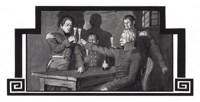 Прусские генералы провозглашают тост за скорую победу над Наполеоном. Илл. Франца Стассена. Die Deutschen Befreiungskriege 1806-1815. Берлин, 1901