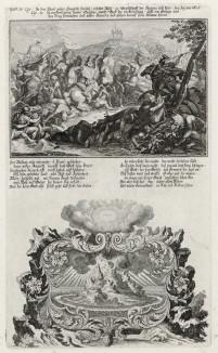 1. Сражение израильтян с амалекитянами 2. Израильтяне ждут Моисея у горы Синай (из Biblisches Engel- und Kunstwerk -- шедевра германского барокко. Гравировал неподражаемый Иоганн Ульрих Краусс в Аугсбурге в 1700 году)