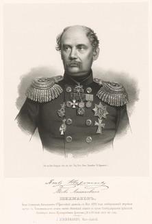 Яков Ананьевич Шихманов