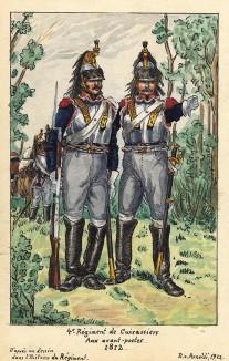 1812 г. Кавалеристы 4-го кирасирского полка французской армии в дозоре. Коллекция Роберта фон Арнольди. Германия, 1911-28