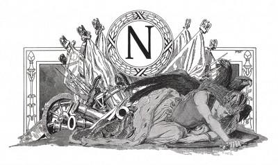 Франция под игом Наполеона Бонапарта. Илл. Франца Стассена. Die Deutschen Befreiungskriege 1806-1815. Берлин, 1901