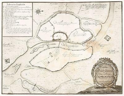 """План Великого Новгорода. """"Заметки о России, составленные Эриком Пальмквистом в 1674 году"""". Репринт 1898 года."""