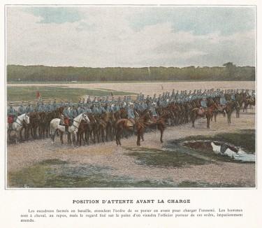 Эскадрон французских гусар перед атакой. L'Album militaire. Livraison №4. Cavalerie. Serviсe en campagne. Париж, 1890