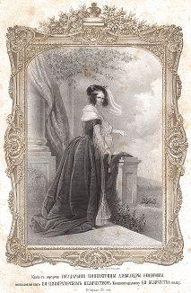 Копия с портрета Государыни Императрицы Александры Федоровны, пожалованного Ея Императорским Величеством Кавалергардскому Ея Величества полку 20 апреля 1841 года.