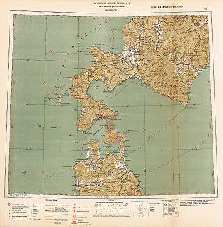 """Хакодатэ. Издание Управления Военных топографов с грифом """"Только для служебного пользования"""", 1933 год."""