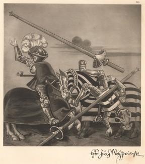 Из Freydal. Des Kaisers Maximilian I. Turniere und Mummereien (Репринт 1882 года. Вена. Лист 245)