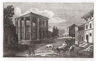 Храм Геркулеса Виктора на Бычьем форуме в Риме.