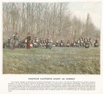 В ожидании боя. L'Album militaire. Livraison №2. Infanterie. Serviсe en campagne. Париж, 1890