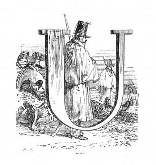 Инициал (буквица) U, предваряющий сорок пятую главу «Истории императора Наполеона» Лорана де л'Ардеша о последствиях кампании 1813 года. Париж, 1840