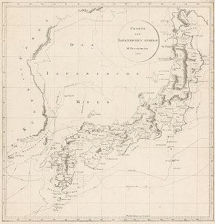 История Сахалинской области
