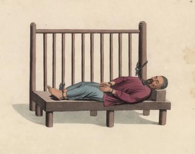 """Наказание, при котором преступник закован в кандалы и длительное время лишён движения (лист 18 устрашающей работы """"Китайские наказания"""", изданной в Лондоне в 1801 году)"""