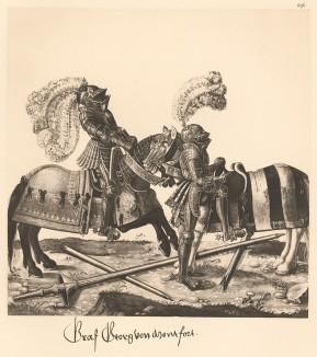 Из Freydal. Des Kaisers Maximilian I. Turniere und Mummereien (Репринт 1882 года. Вена. Лист 236)