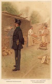 Солдат-квартирмейстер тыловых частей армии Швейцарии (из альбома хромолитографий L' Armée Suisse... Цюрих. 1894 год)