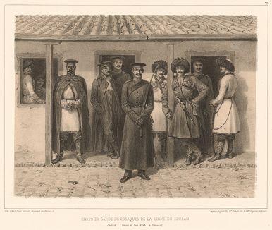 Кубанские казаки у караульного помещения в октябре 1837 года (из Voyage dans la Russie Méridionale et la Crimée... Париж. 1848 год (лист 72))