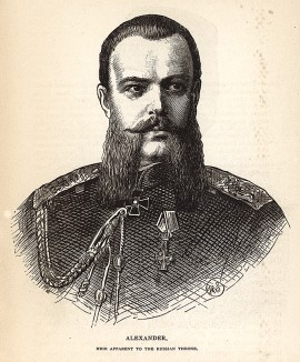 Русско-турецкая война 1877-78 гг. Александр Александрович (1845-94) - наследник российского престола. The war in the East. An illustrated history of the conflict between Russia and Turkey with a review of the Eastern question. Нью-Йорк, 1878