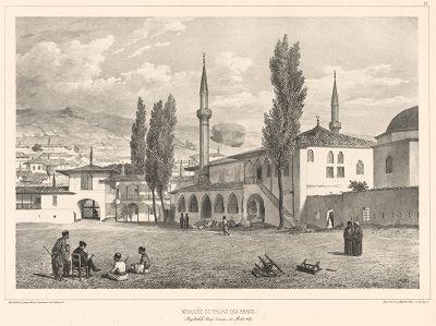 Мечеть ханского дворца в Бахчисарае 17 августа 1837 года (из Voyage dans la Russie Méridionale et la Crimée... Париж. 1848 год (лист 37))