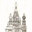 1830–1840 гг. Корнелий Тромонин