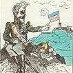 Германская война в русском лубке