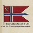 Знамёна XX века