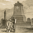 1851 год. №№ 1–35