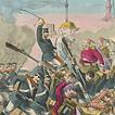 1877–1878 гг. Русско-турецкая война
