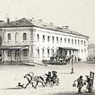 1850–1862 гг. Василий Тимм