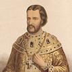 Царь Иоанн (Иван) V Алексеевич