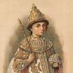 Детство русских царей