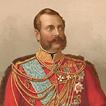 Император Александр II Николаевич