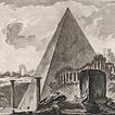 Прочие пирамиды