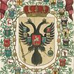 Русские гербы