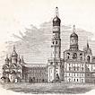 На тарантасе по России осенью 1856 года