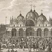 Взятие Венеции (16.05.1797)