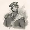 Русские генералы