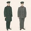 Униформа гражданских служащих