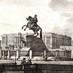 1820–1830 гг. Александр Плюшар