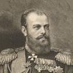 Альбом портретов Российского Императорского дома
