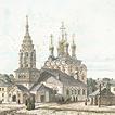 Путешествие Андре Дюрана по России в 1839 году