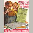 Плакаты и афиши